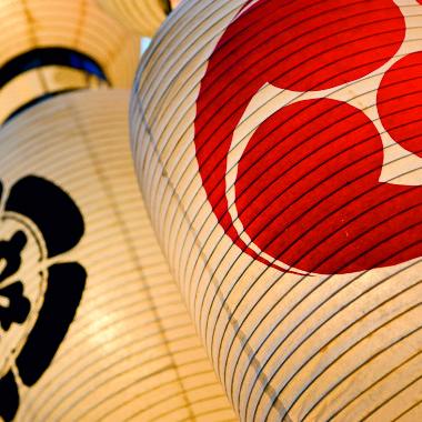 Eventos japoneses